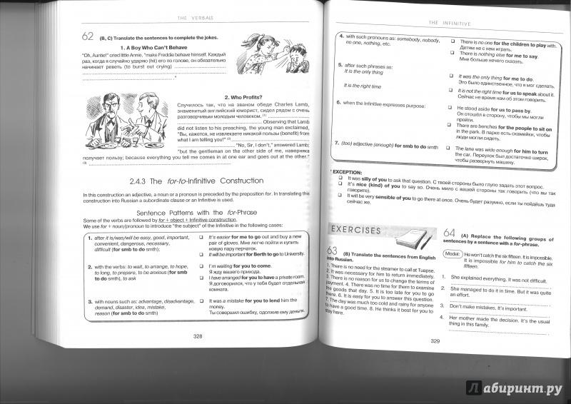 reference practice and решебник english к grammar