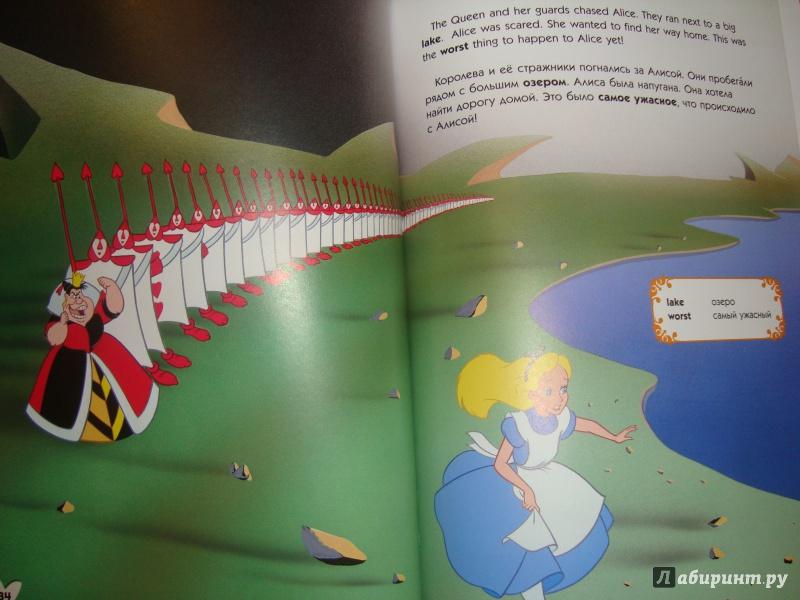 "Иллюстрация 20 из 20 для Disney English. Алиса в Стране чудес. Тема ""Чувства и эмоции"" (+CD) | Лабиринт - книги. Источник: Ярославцева  Марина Викторовна"