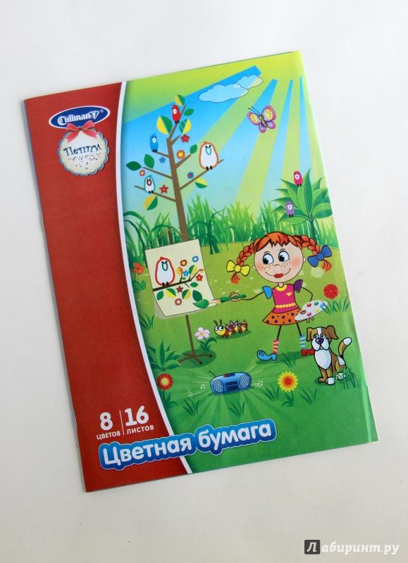 Иллюстрация 1 из 2 для Бумага цветная 16 листов, 8 цветов, А4 (FK-6416-P) | Лабиринт - канцтовы. Источник: Zanebudka