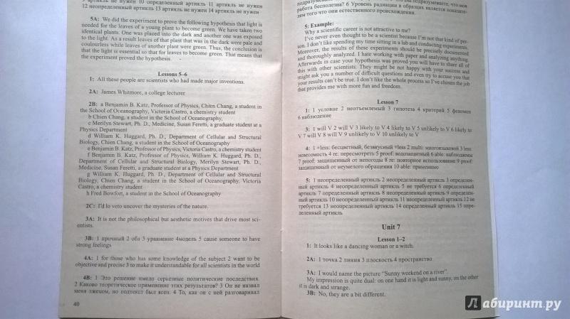 Класс гдз рабочая тетрадь миллениум 8