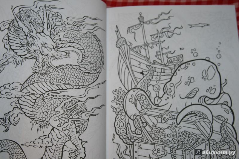 Книга раскраска тату дизайн