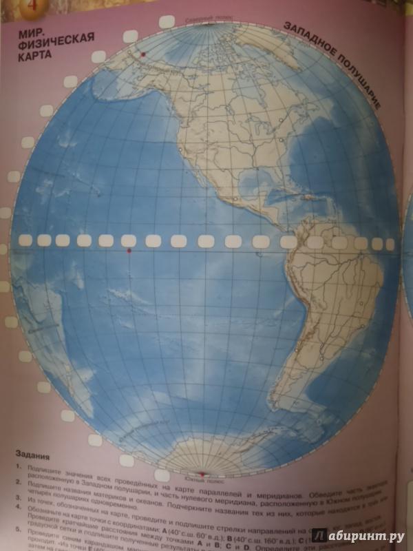 6 планета земля географии по карта котляр контурная класс гдз