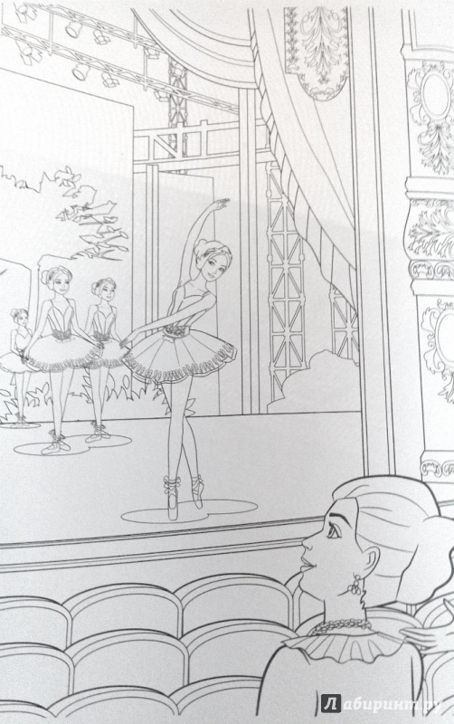"""Книга: """"Волшебная раскраска. Барби. Хочу стать (№14155 ..."""
