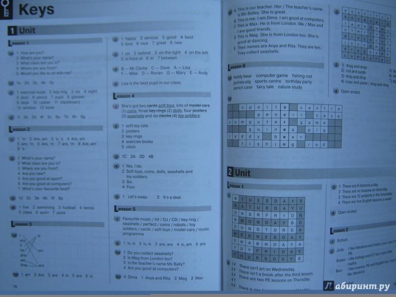 решебники для учебника new millennium english