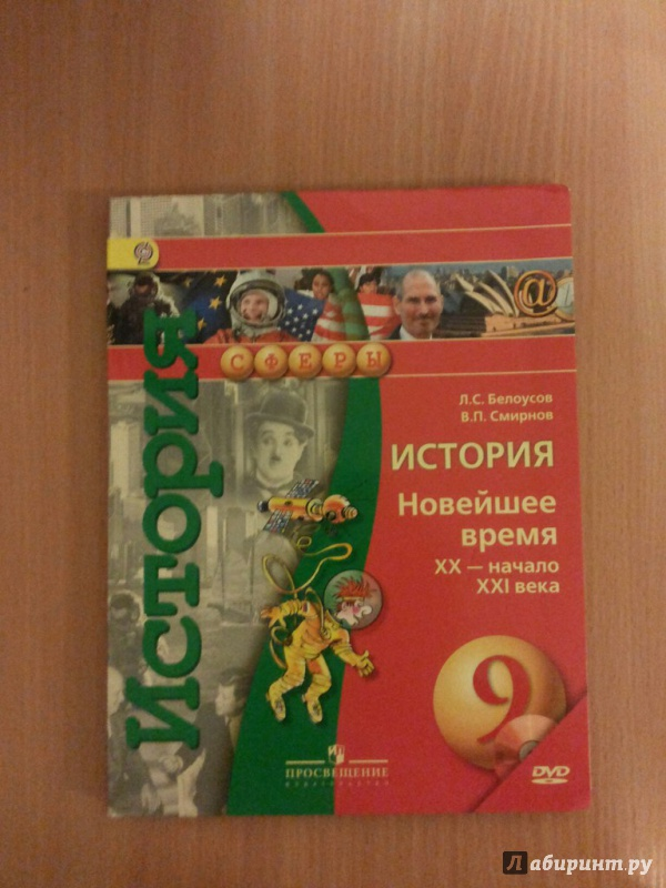 Учебник. УМК