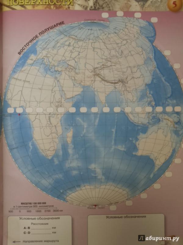 карты земля гдз планета котляр контурные о 5-6