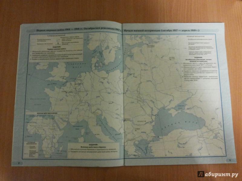 контурные карты по истории 9 класс скачать