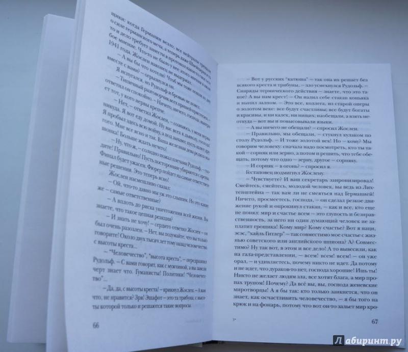 Книга quotОстров неопытных физиковquot  Кирилл Домбровский