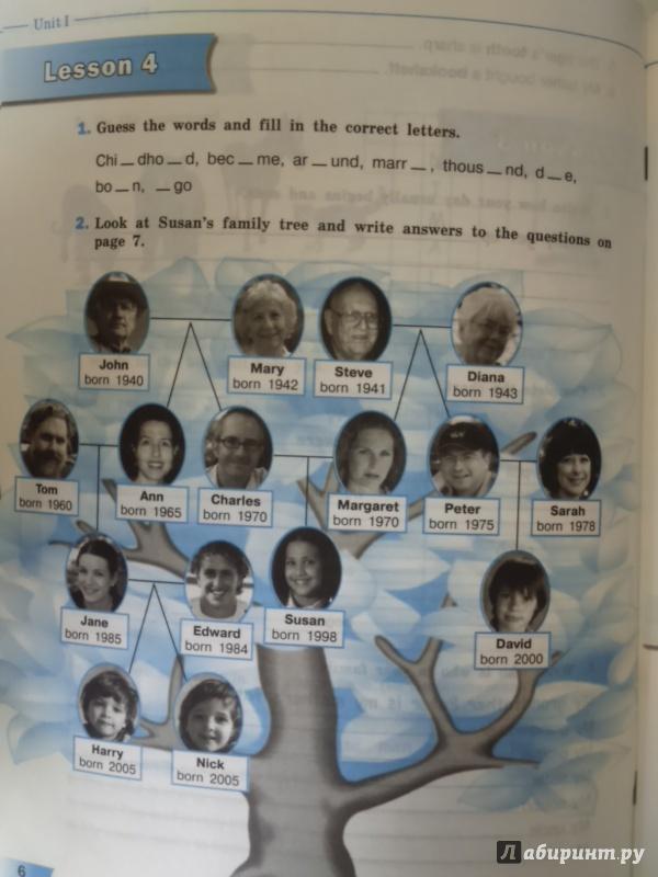 Гдз по английскому языку 5 класс тер-минасова робустова карпова
