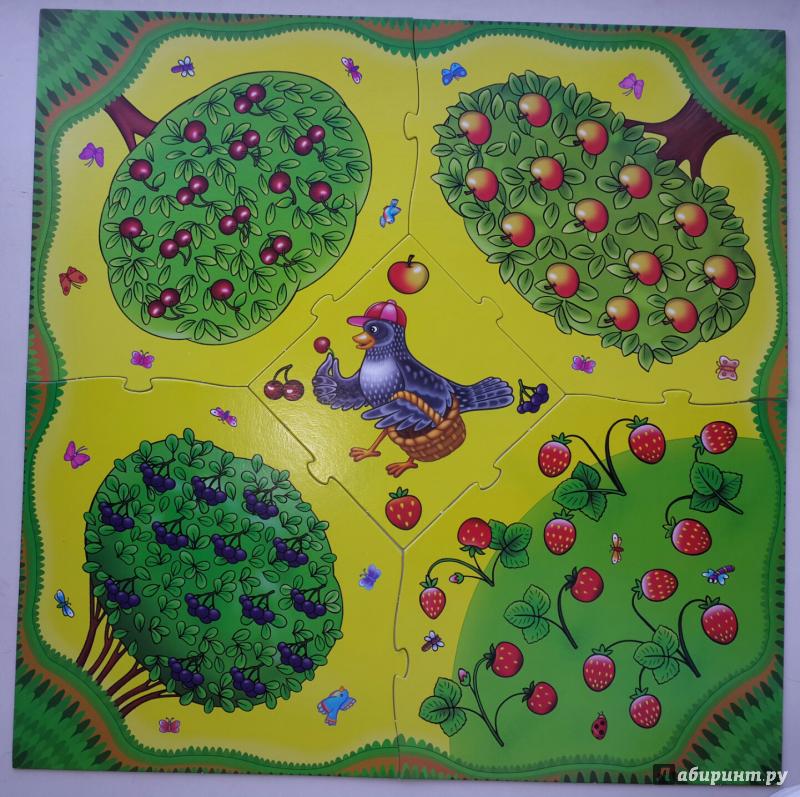 Иллюстрация 1 из 6 для Проворный скворец   Лабиринт - игрушки. Источник: Libertine