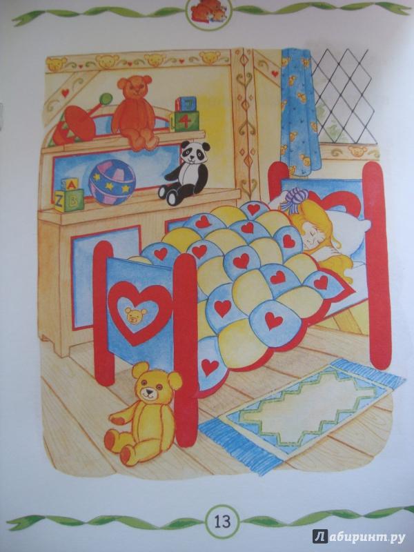 Иллюстрация 8 из 16 для Три медведя | Лабиринт - книги. Источник: Ярославцева  Марина Викторовна