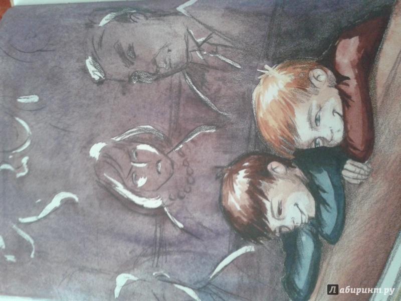 Иллюстрация 26 из 28 для Ноктюрн Пифагора - Владимир Левшин | Лабиринт - книги. Источник: ковальчук  талия