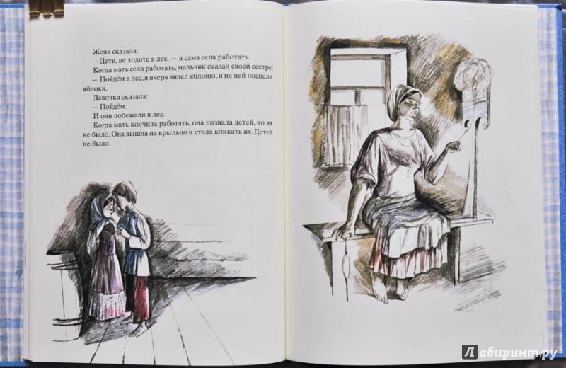 Иллюстрация 79 из 100 для Косточка - Лев Толстой   Лабиринт - книги. Источник: Раскова  Юлия