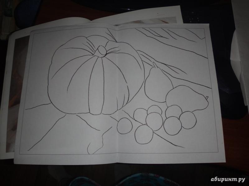 Иллюстрация 1 из 4 для Рисуем маслом 3, 4 (комплект Р-607) | Лабиринт - книги. Источник: Mollka Fox