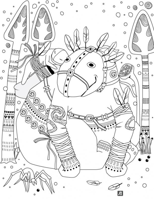 Иллюстрация 15 из 54 для Книга-раскраска Зендудл - Диляра ...