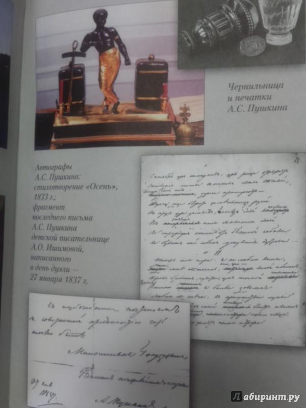 По меркин 7 геннадий гдз часть литературе класс 1