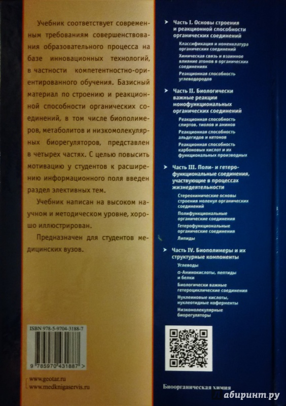 pdf encompassing formulation properties and