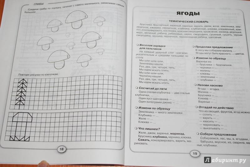 book polyamine protocols 1998