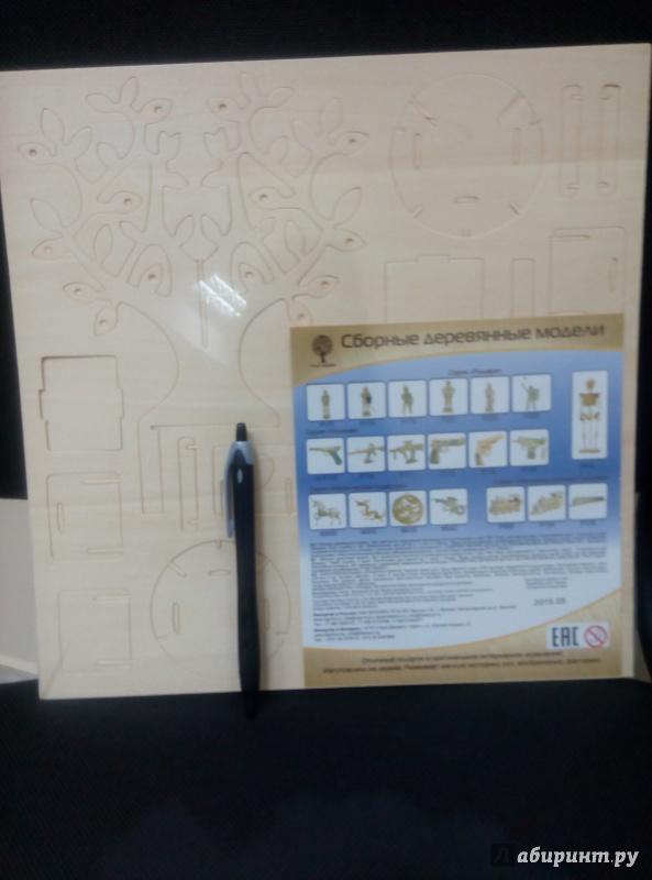 """Иллюстрация 1 из 2 для Сборная деревянная модель """"Дерево желаний"""" (80020)   Лабиринт - игрушки. Источник: мама Лизы"""