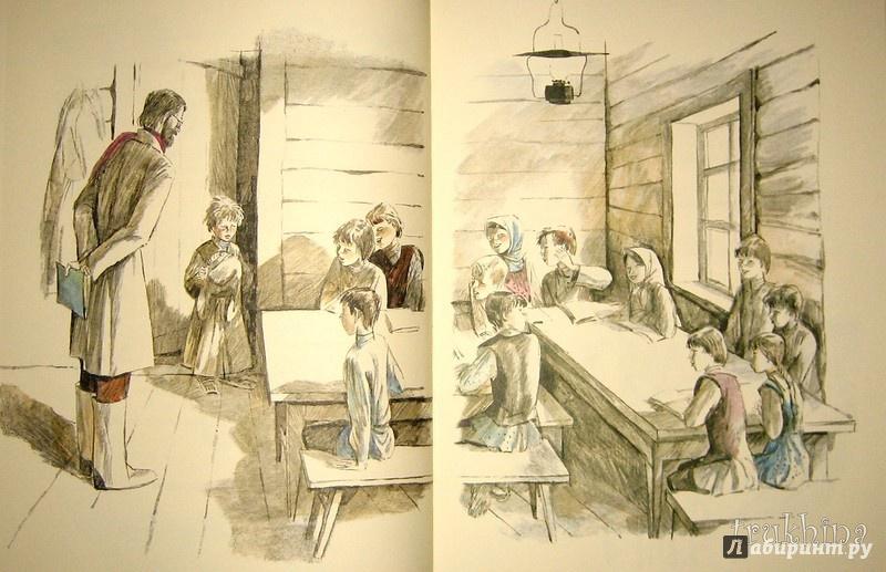 Иллюстрация 90 из 100 для Косточка - Лев Толстой   Лабиринт - книги. Источник: Трухина Ирина