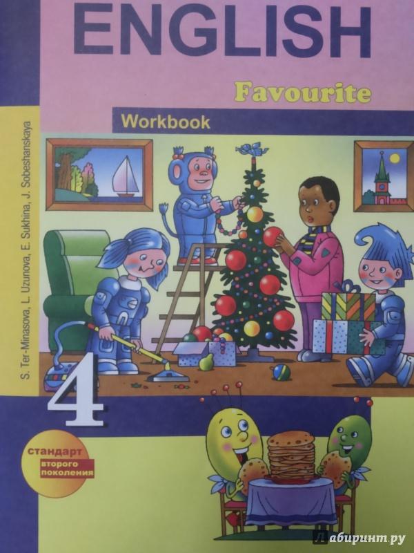 английский язык англий 4 класс учебник