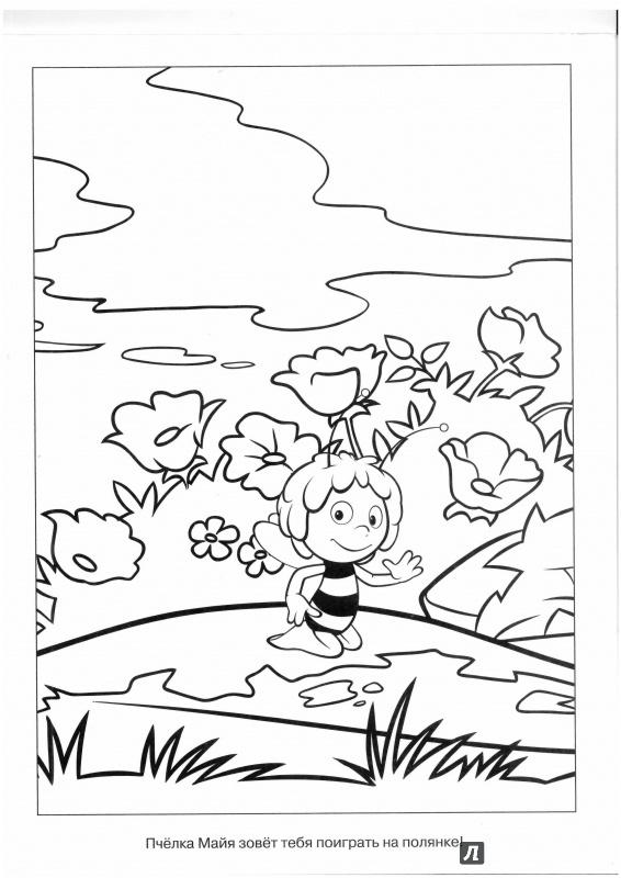Иллюстрация 1 из 15 для Волшебная раскраска. Пчелка Майя (№14009) | Лабиринт - книги. Источник: Lechman@list.ru