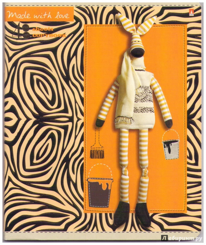 """Иллюстрация 1 из 3 для Тетрадь """"Сделано с любовью"""" 48 листов (7-48-592)   Лабиринт - канцтовы. Источник: ShipоvniK"""