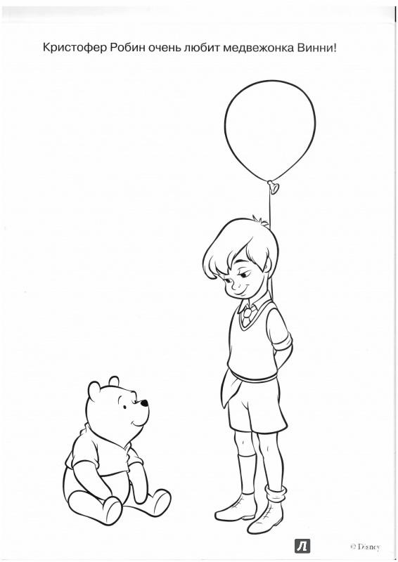 Иллюстрация 1 из 19 для Волшебная раскраска. Винни и его друзья (№14183) | Лабиринт - книги. Источник: Lechman@list.ru