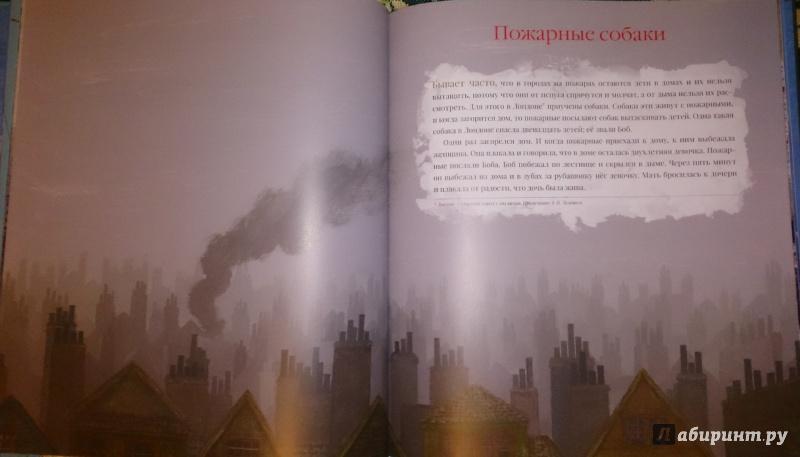 Иллюстрация 28 из 56 для Были - Лев Толстой | Лабиринт - книги. Источник: Solen