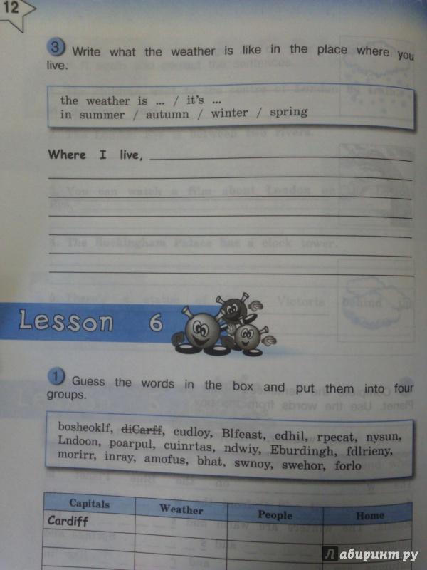Тер-минасова английский язык 4 класс рабочая тетрадь
