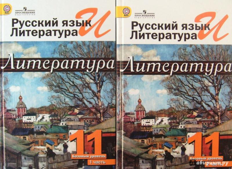 book Художественное творчество