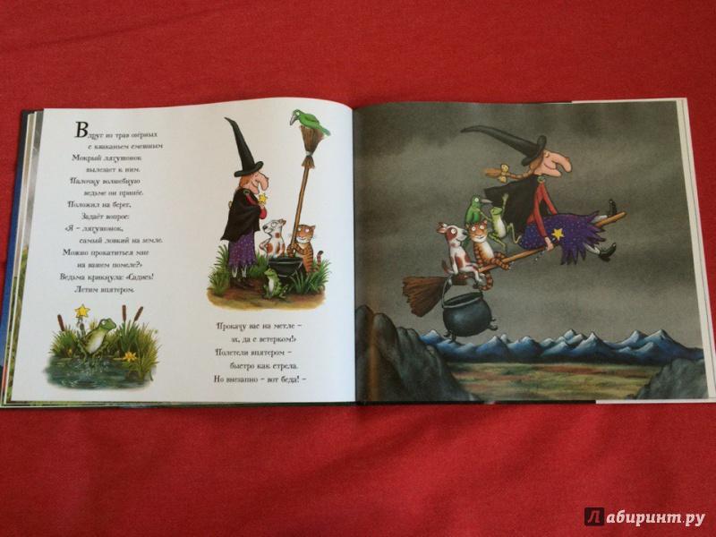 Иллюстрация 24 из 65 для Верхом на помеле. Стихи - Джулия Дональдсон | Лабиринт - книги. Источник: Сан Санна