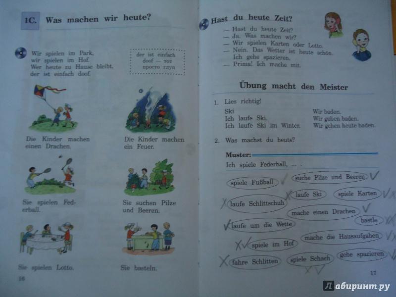 Гдз По Немецкому Языку Гальскова Учебник