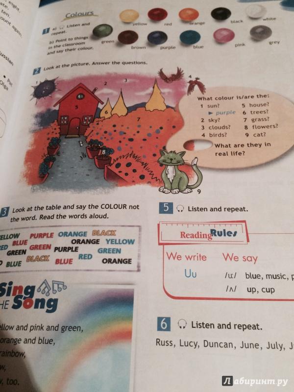Дули учебник 5 ваулина язык подоляко класс английский гдз ответы эванс учебник