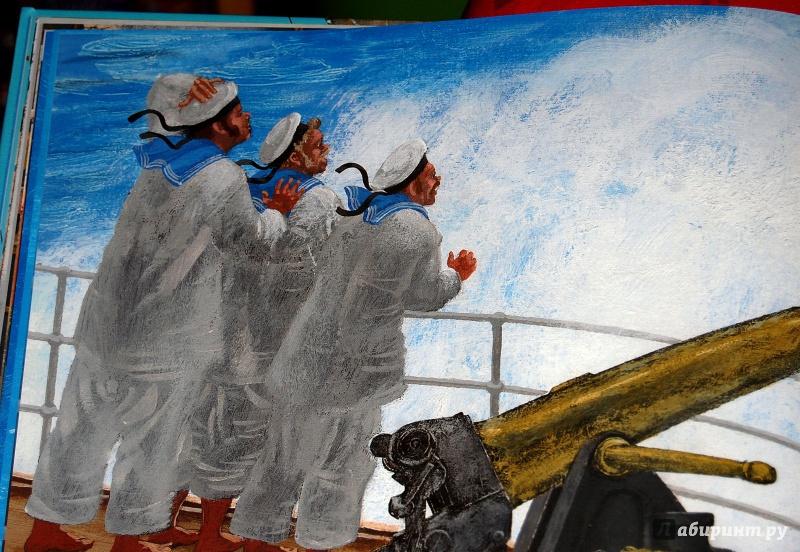 Иллюстрация 41 из 56 для Были - Лев Толстой | Лабиринт - книги. Источник: Евгений Селецкий