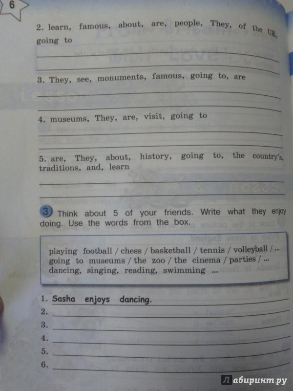 Гдз по английскому языку 5 класс рабочая тетрадь тер минасова робустова