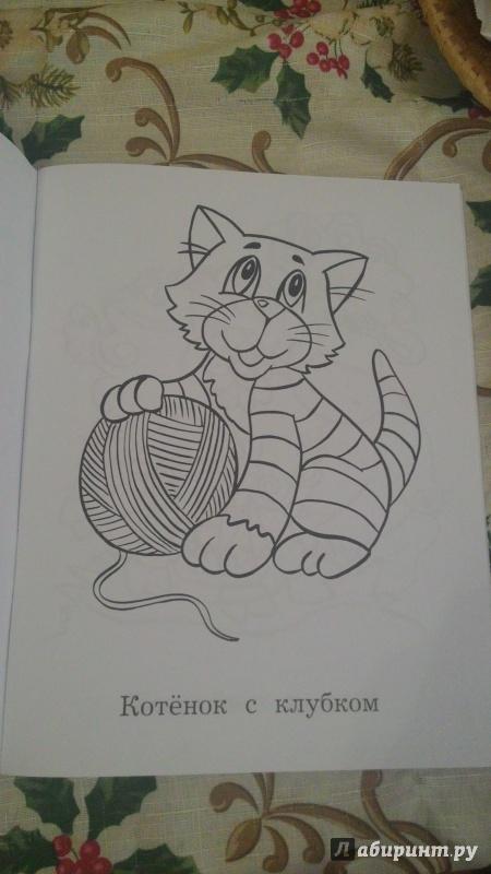 Иллюстрация 1 из 3 для Веселые картинки для малышей. Большая книга | Лабиринт - книги. Источник: Чекмазова  Виктория Алексеевна