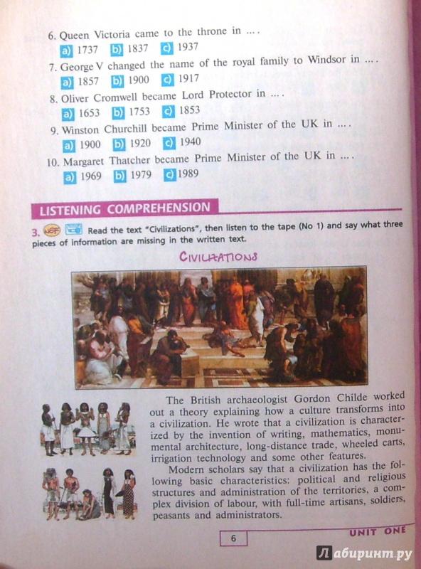 Афанасьева Михеева Английский Язык 9 Класс Учебник