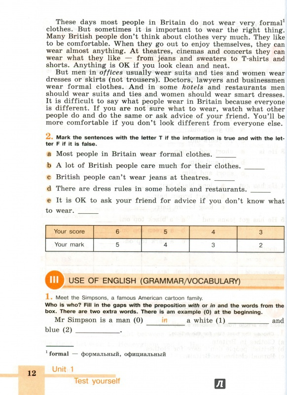 Гдз по английскому языку 7 класс кузовлев тетрадь с переводом