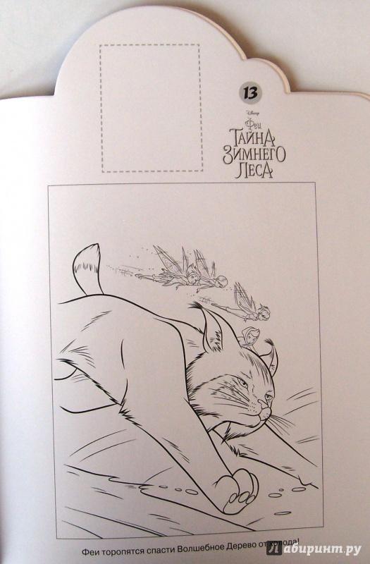 Иллюстрация 1 из 10 для Феи. Наклей и раскрась (№15053) | Лабиринт - книги. Источник: Соловьев  Владимир