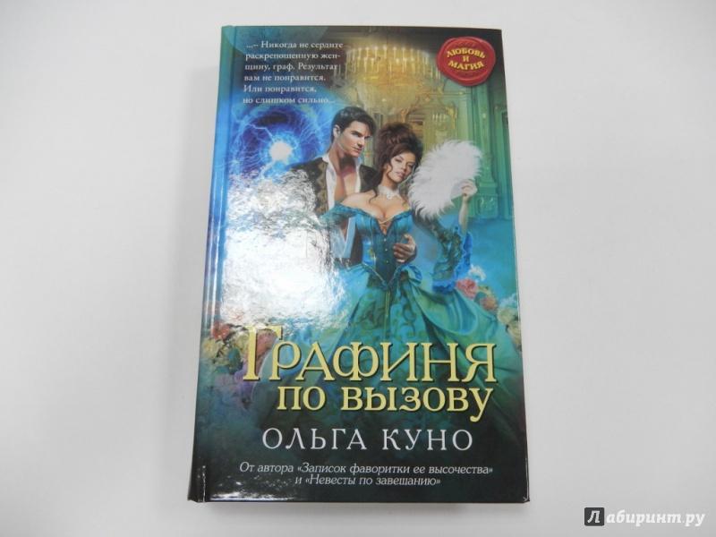 козачёк ольга все книги автора