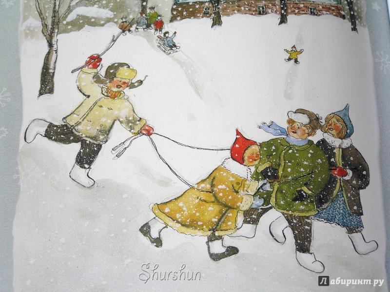 Иллюстрация 28 из 61 для В лесу родилась ёлочка - Раиса Кудашева | Лабиринт - книги. Источник: Shurshun