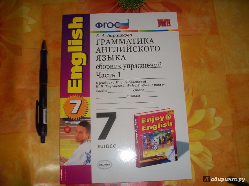 2 5 языка грамматика 6 гдз фгос английского класс часть
