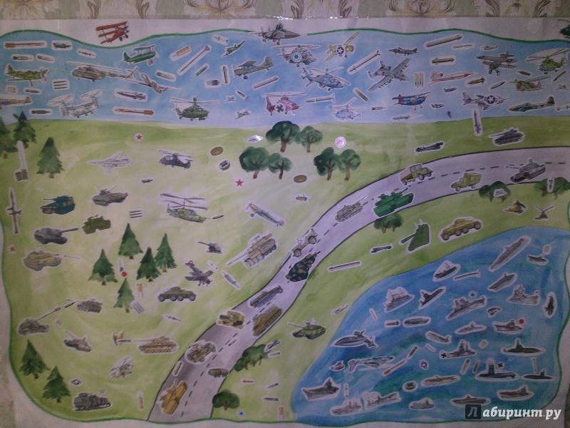 Иллюстрация 1 из 4 для Военная техника | Лабиринт - книги. Источник: Волобуева  Оксана Витальевна