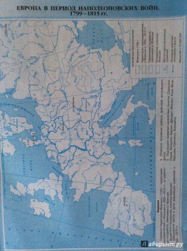 Готовые контурные карты по новой истории 8 класс
