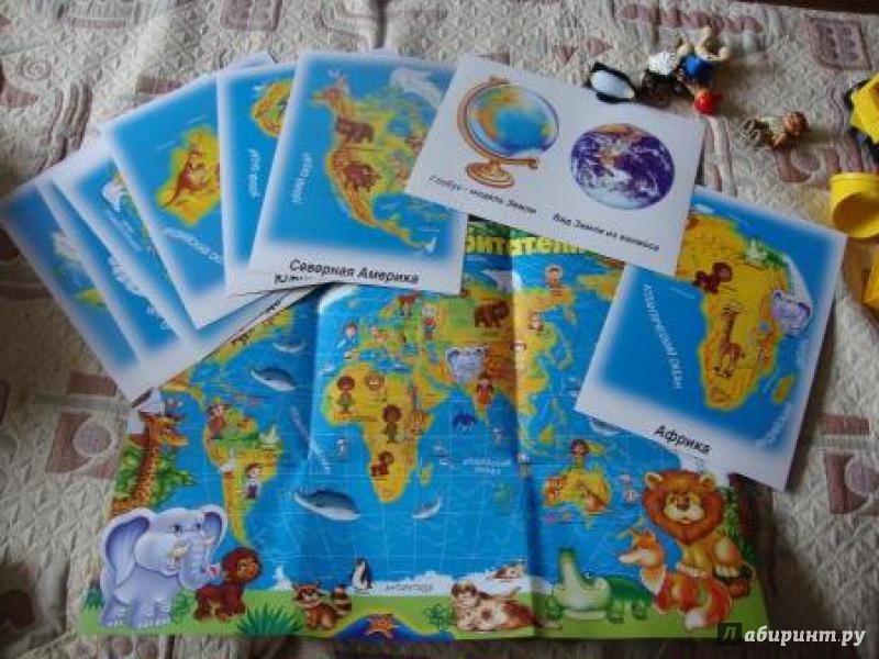 Иллюстрация 1 из 3 для Игра: Океаны и материки | Лабиринт - книги. Источник: Козловская  Оксана