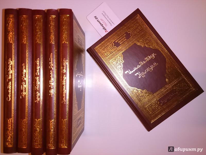 Картинки по запросу книги насими
