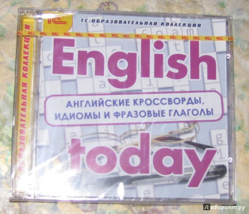 Иллюстрация 1 из 10 для English today. Английские кроссворды, идиомы и фразовые глаголы (2CD) | Лабиринт - софт. Источник: V  Marisha