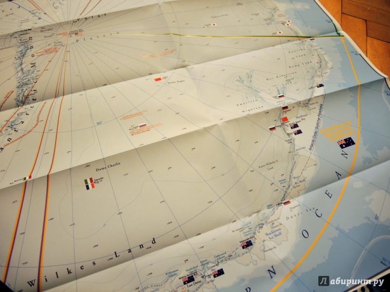 Иллюстрация 3 из 8 для Антарктика. Карта. Antarktis 1:8.000.000 | Лабиринт - книги. Источник: Луканина  Мария