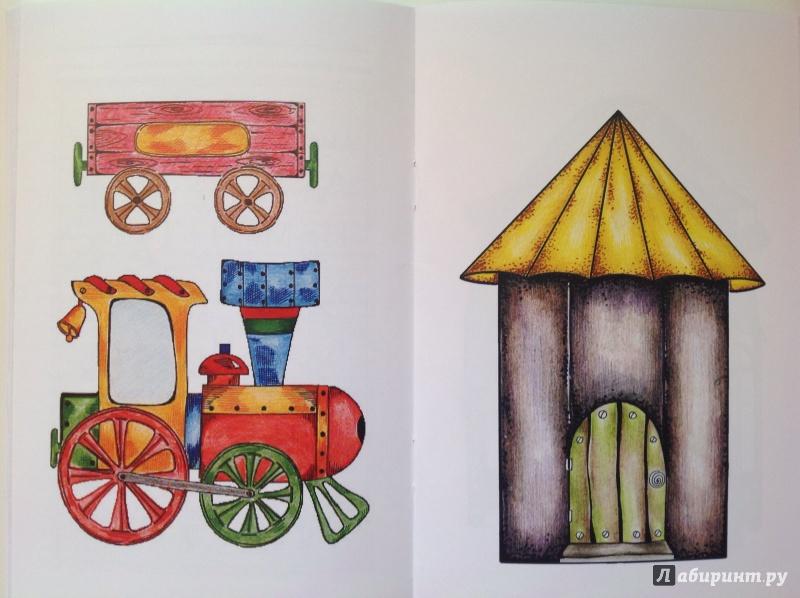 Иллюстрация 33 из 34 для Игры, которые учат читать - Ирина Знатнова | Лабиринт - книги. Источник: Кольцова  Александра